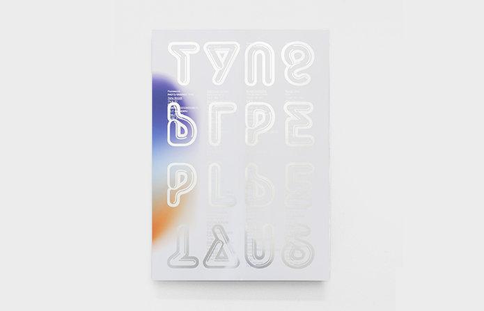 Type Plus Verlosung Slanted Typo Weblog Und Magazin Stunning Typo Magazine Holder