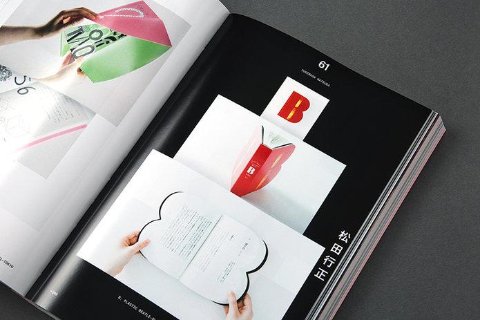 Shop - Slanted #31 – Tokyo | Slanted - Typo Weblog und Magazin