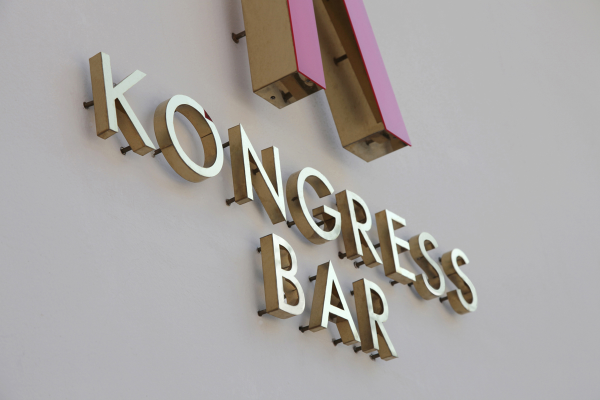 kongressbar_marketing_002.jpg