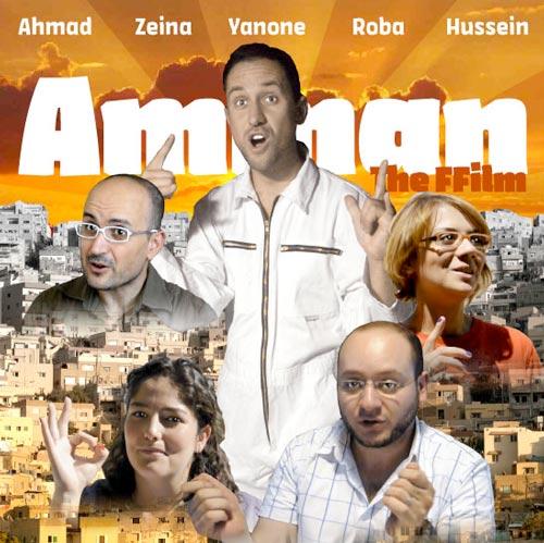 amman-filmposter.jpg