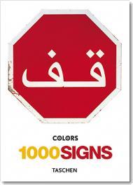 ko_1000_signs.jpg