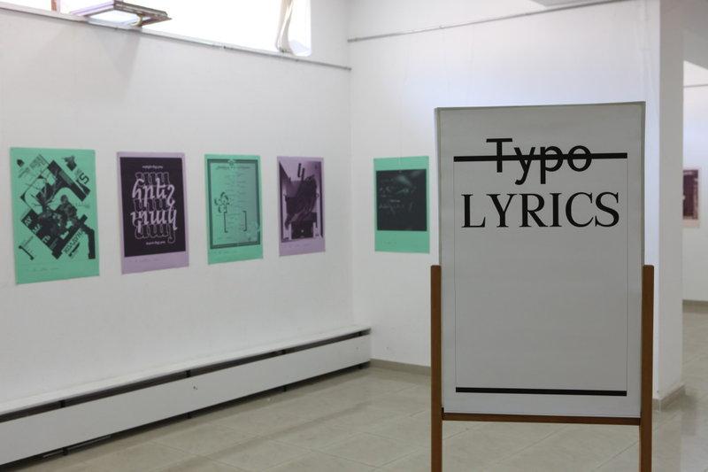 typolyrics_granshan_01.jpg