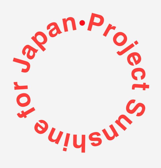 logo-ps_small.jpg
