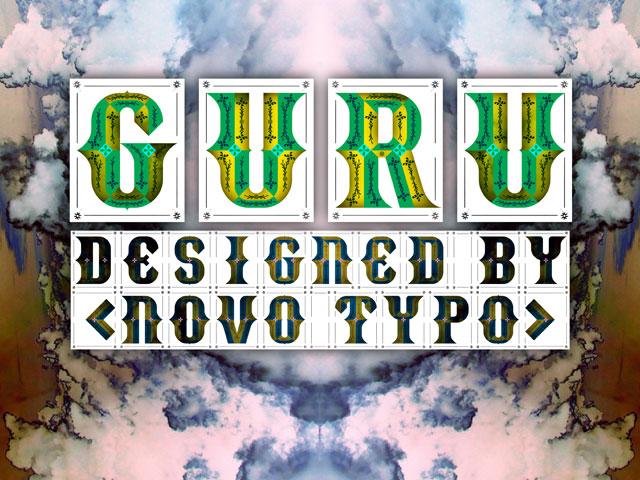 guru-01.jpg