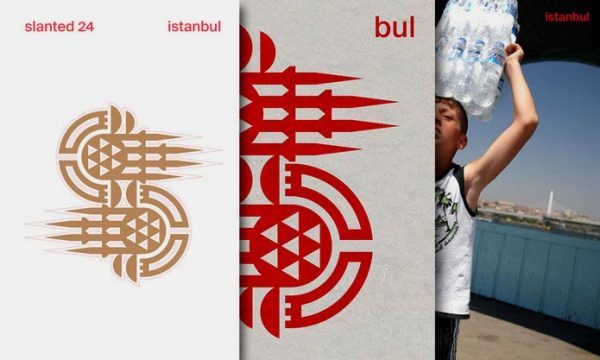 Istanbul Special Edition Photo Essay + LP + Mag