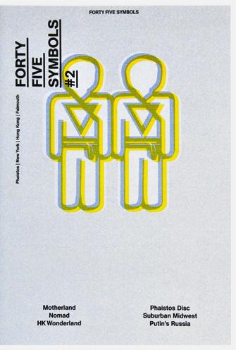 45symbolsmag_cover.jpg
