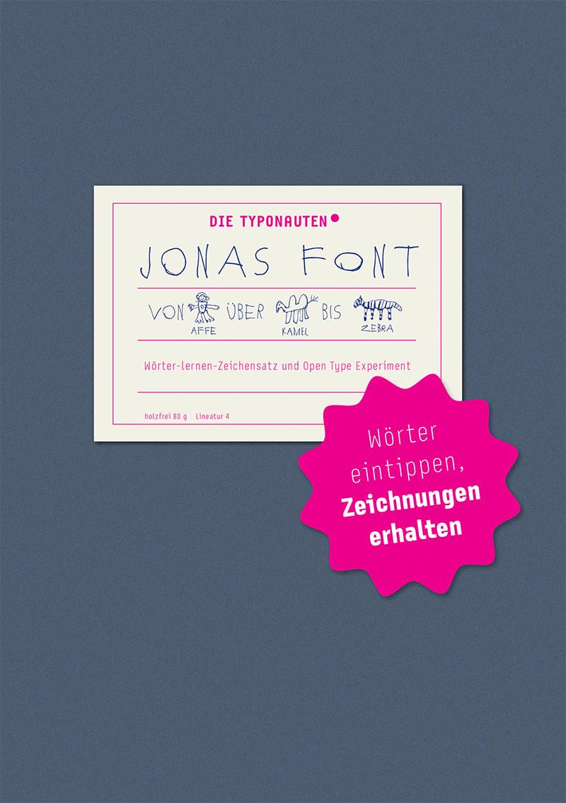 schreibheft_jonasscript_10aug-1.jpg