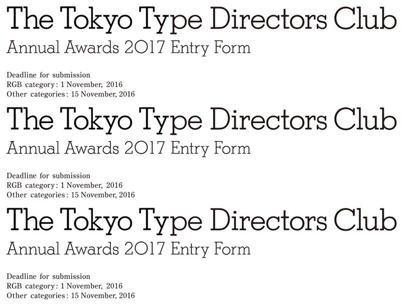 tokyo_awards_2017.png