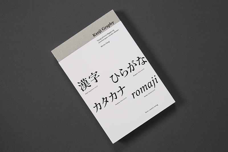 kanjigraphy_frontal_31.jpg