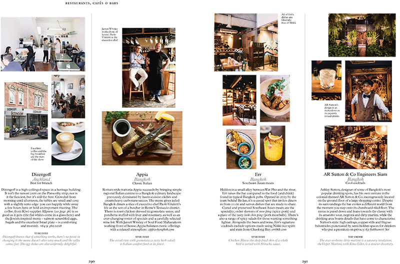 slanted_drinking_and_dining_guide_005.jpg