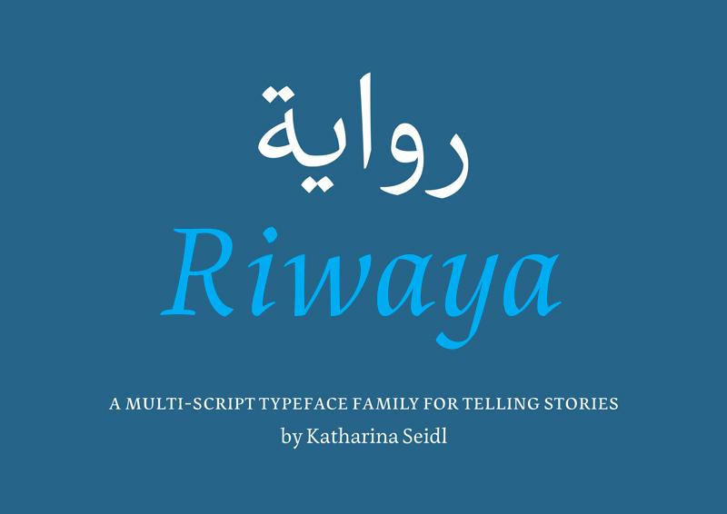 riwaya_slanted_01.jpg
