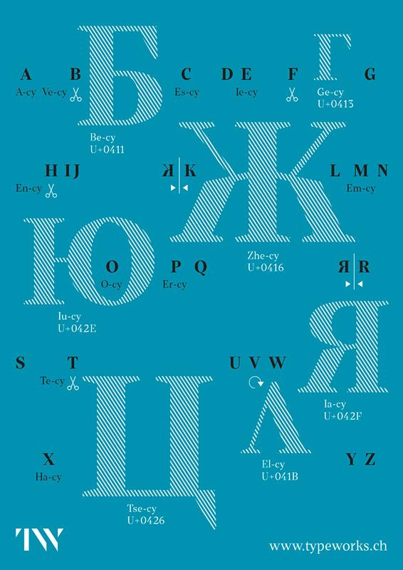 typeworks-slanted-00.jpg