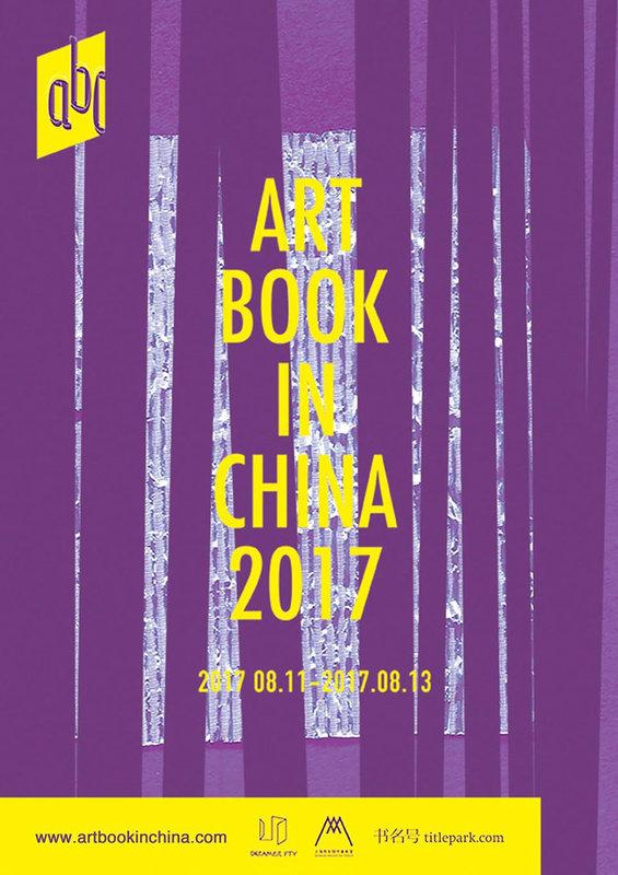 slanted-art-book-fair-shanghai-2017.jpg