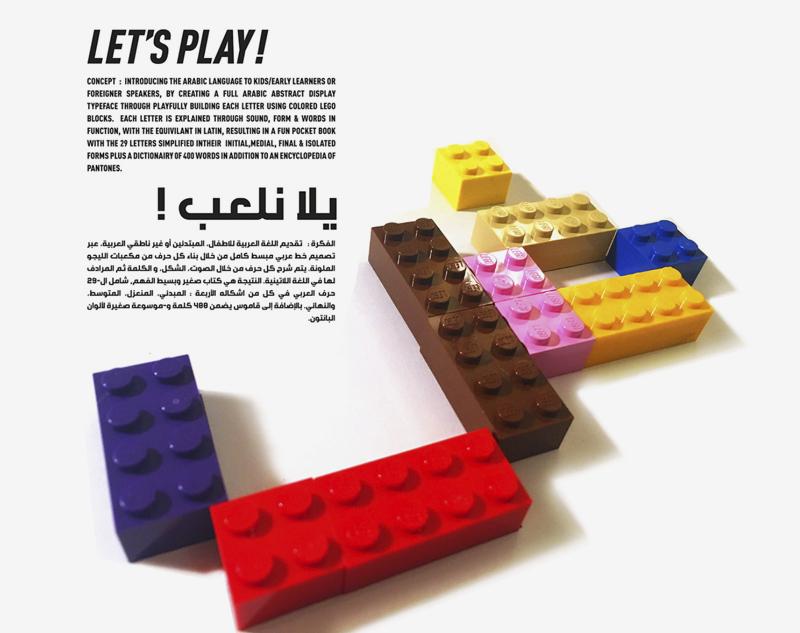 lets_play_slanted_01.jpg