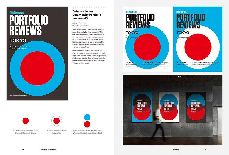 slanted-shapes-graphic-design-02.jpg
