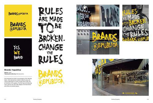 slanted-typography-04.jpg