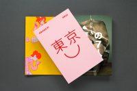 Slanted Magazine 31 Tokyo