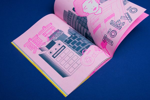 Limited Tokyo Special Edition Slanted Magazin #31