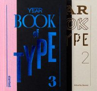yearbookoftypeii_covershop_2.jpg