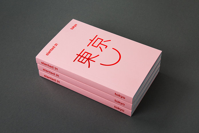 slanted-magazine-tokyo-02.jpg