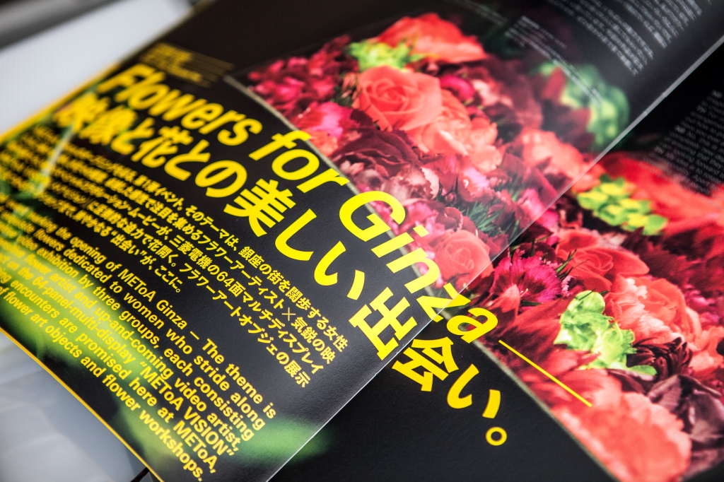 08_Arata_Maruyama