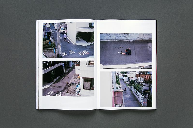 special-edition-tokyo-slanted_15