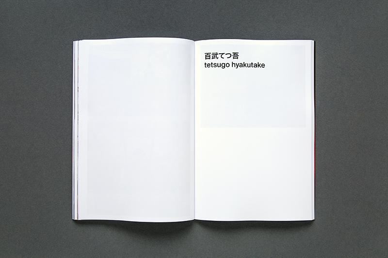 special-edition-tokyo-slanted_16