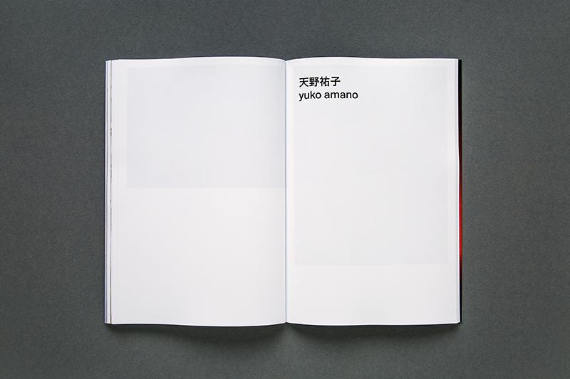 special-edition-tokyo-slanted_19
