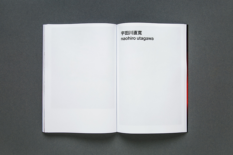 special-edition-tokyo-slanted_22