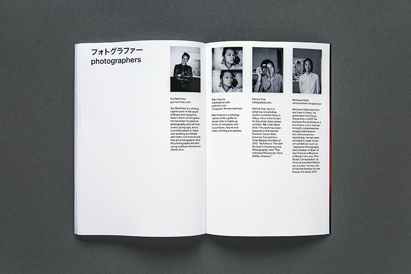 special-edition-tokyo-slanted_25