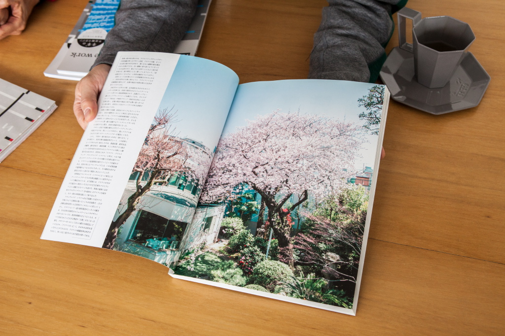 Kigi-Tokyo-Slanted