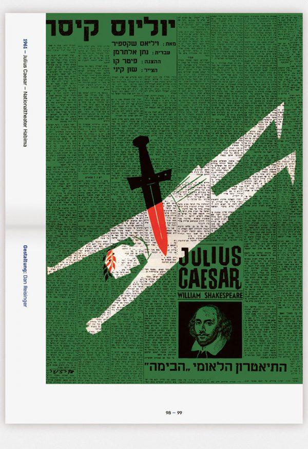 70 Jahre Israel in 70 Plakaten