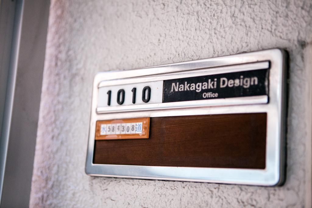 Slanted in Tokyo / Nobuo Nakagaki