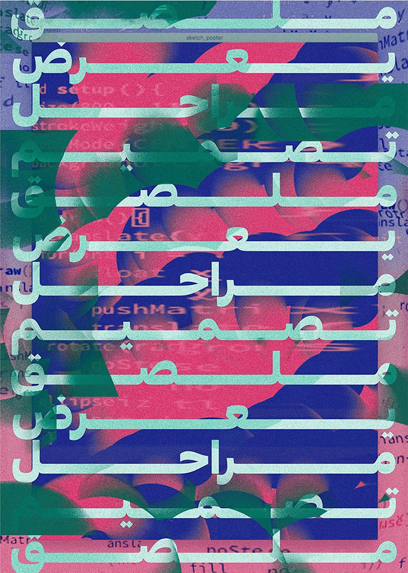 10-Weltformat-Graphic-Design-Festival-2018-slanted_08