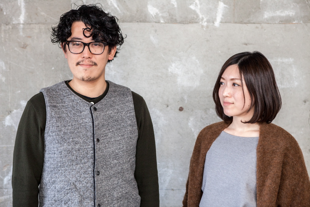 Slanted in Tokyo / Shin Akiyama