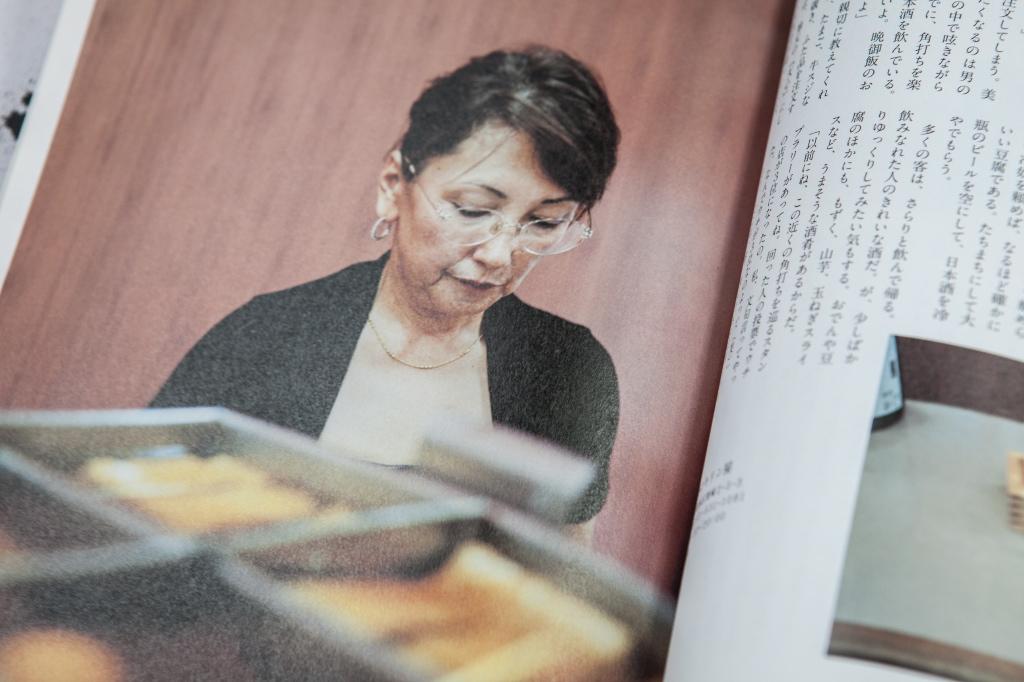 13_Tatsuya_Ariyama
