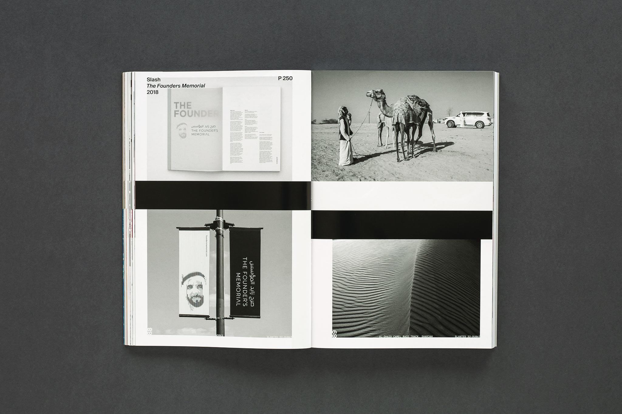 Slanted-Magazine-32-Dubai_24