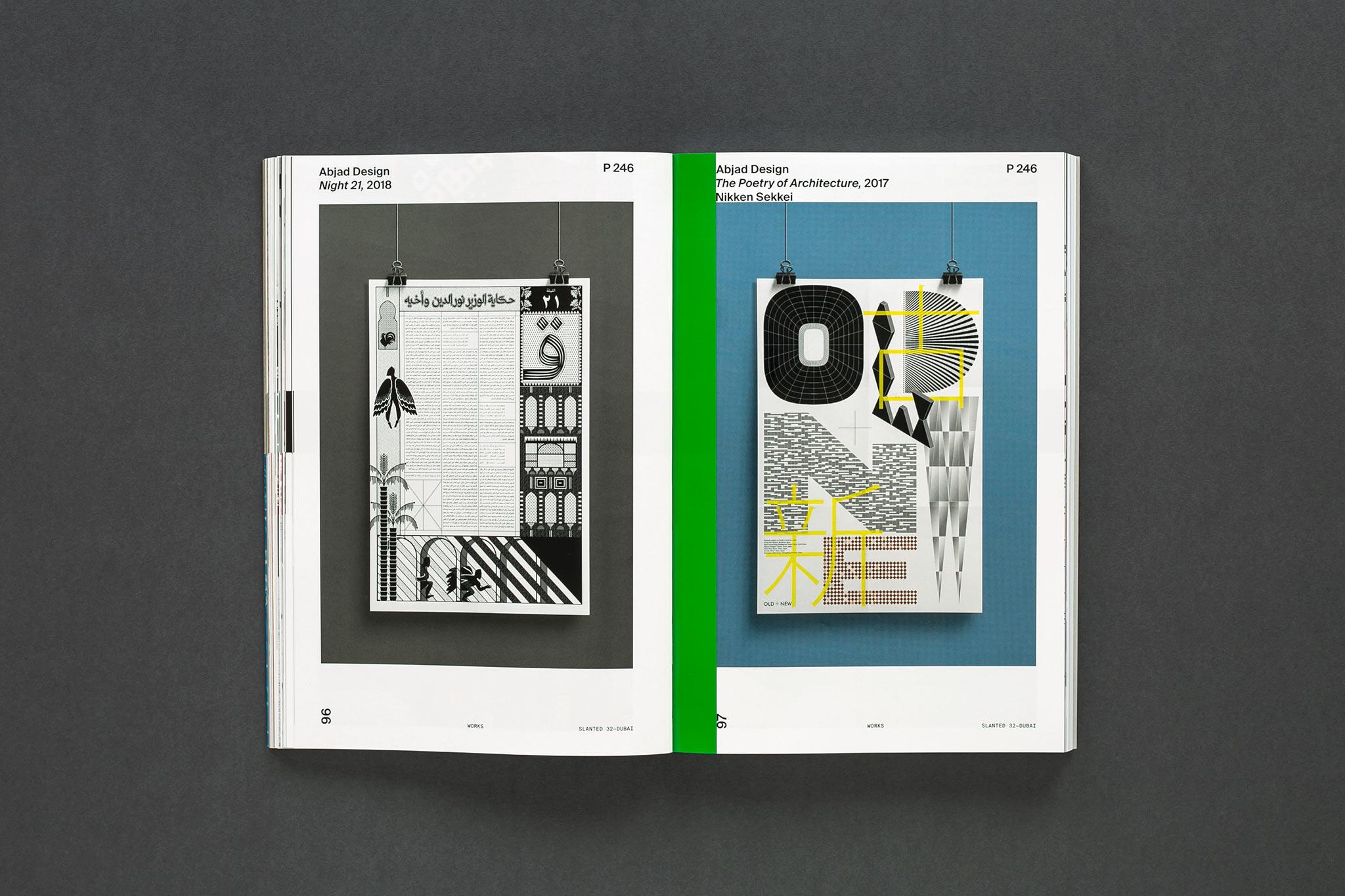 Slanted-Magazine-32-Dubai_25