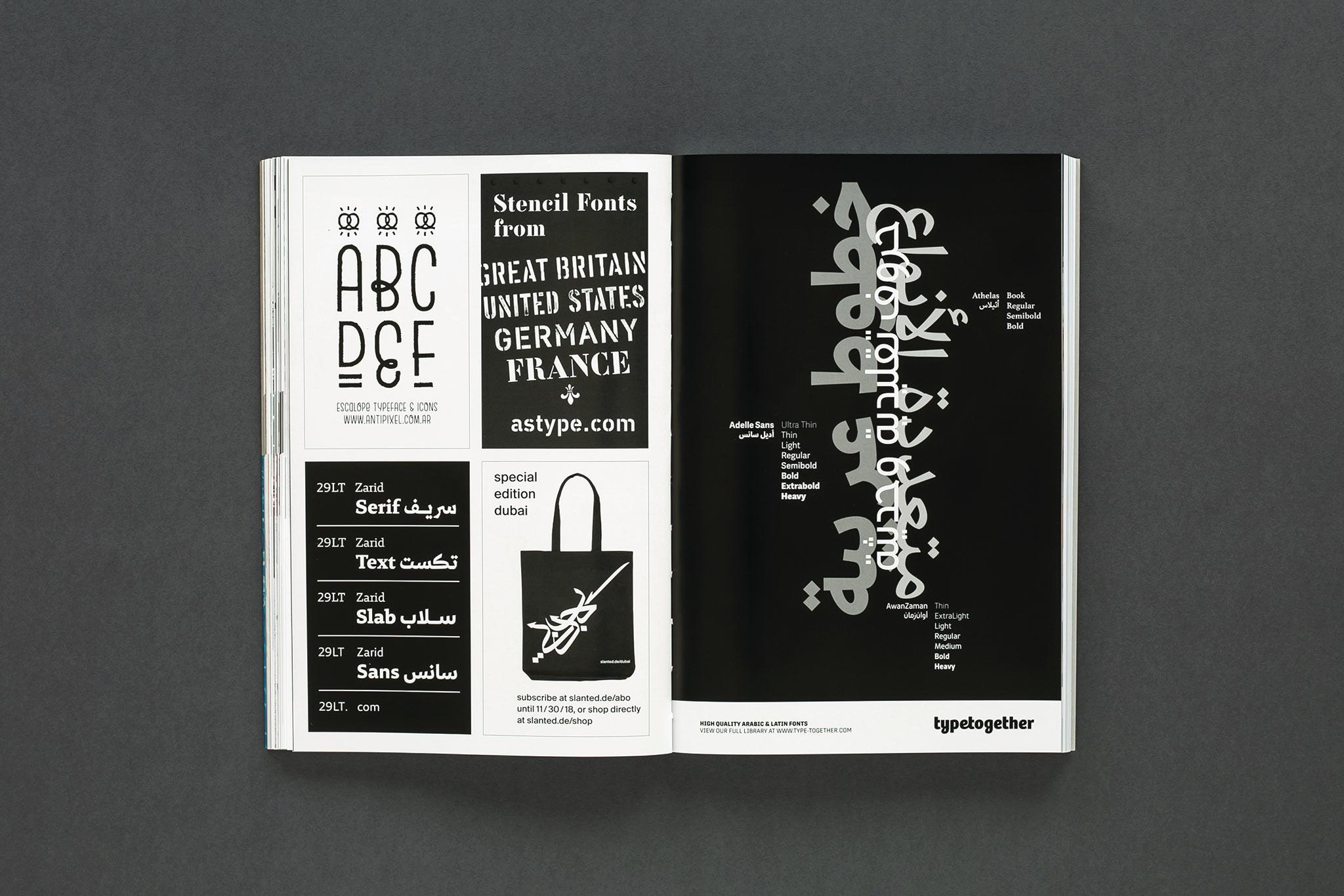 Slanted-Magazine-32-Dubai_28