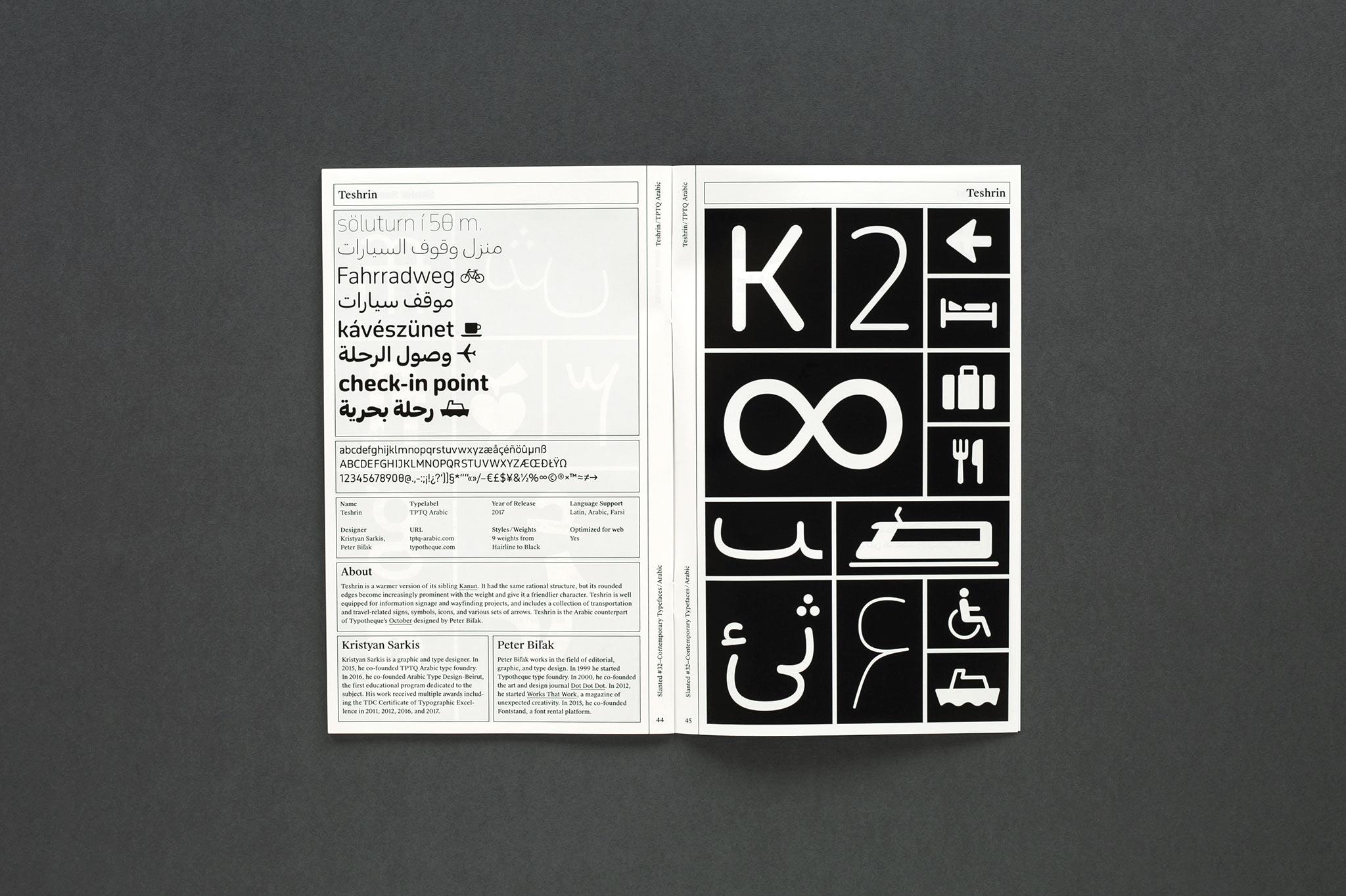 Slanted-Magazine-32-Dubai_70