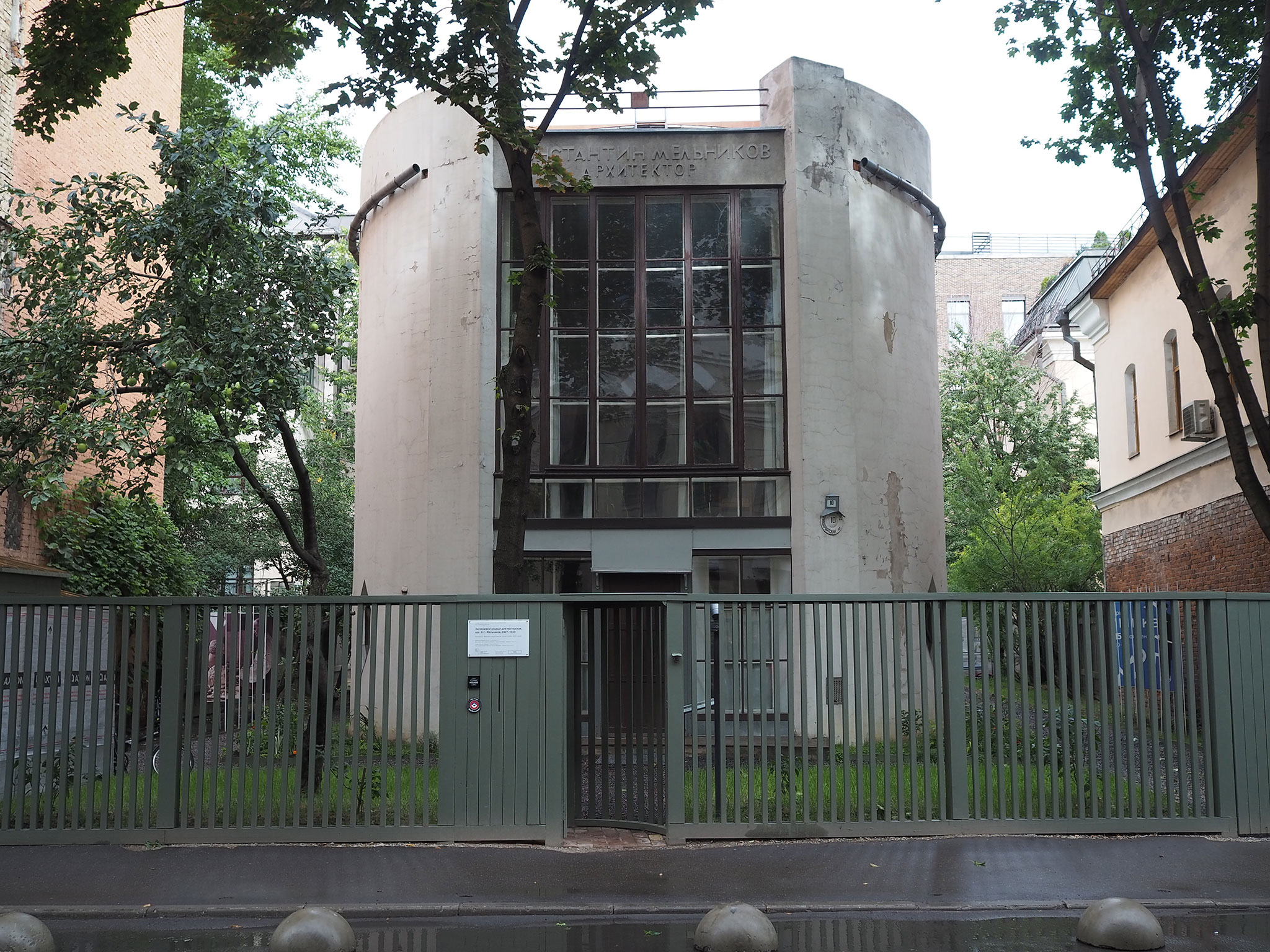 melnikov-haus-moskau-slanted_00