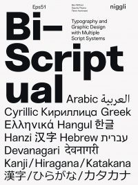 Bi-Scriptual – Typography and Graphic Design with Multiple Script Systems