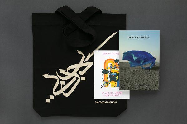 Dubai Special Edition