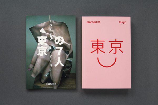 Fotobuch Tokyo mit Magazin