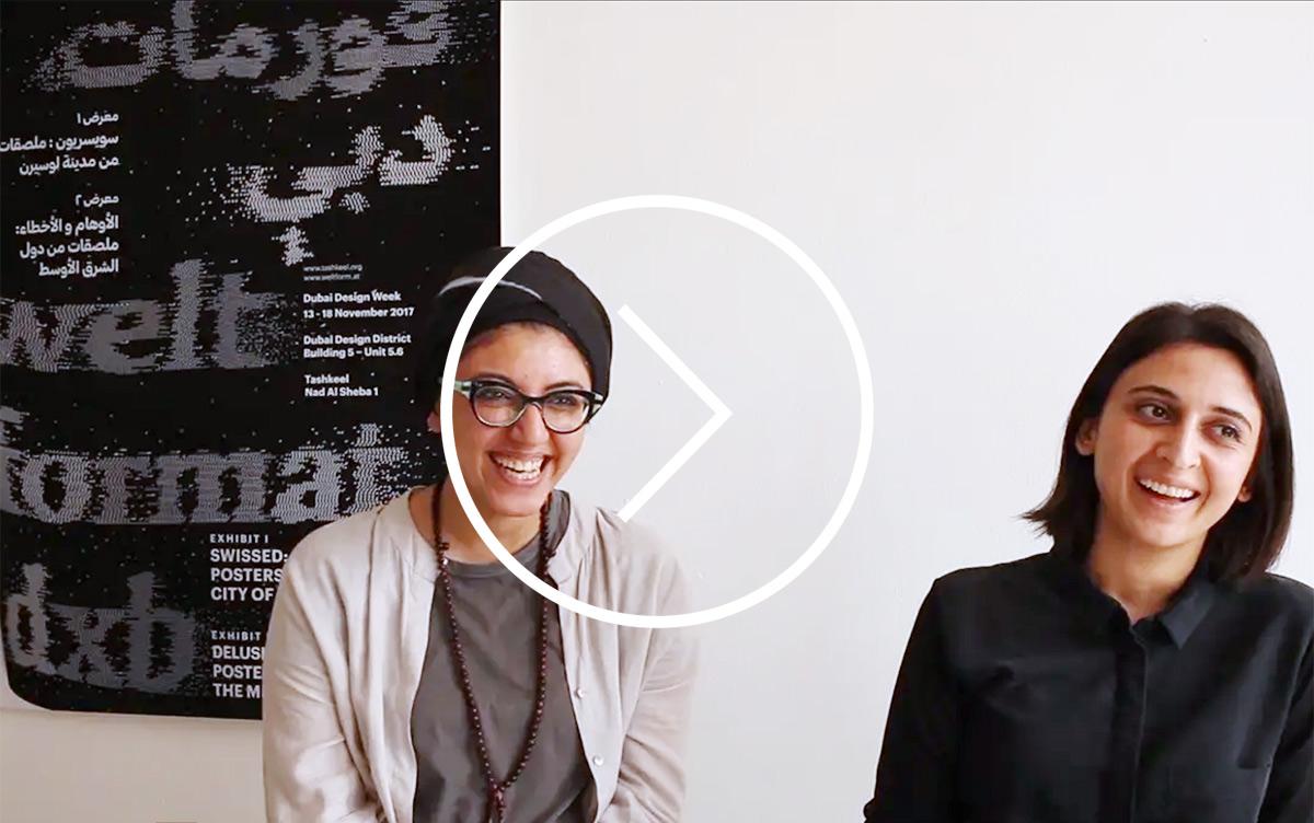 Video-Interviews_Dubai_