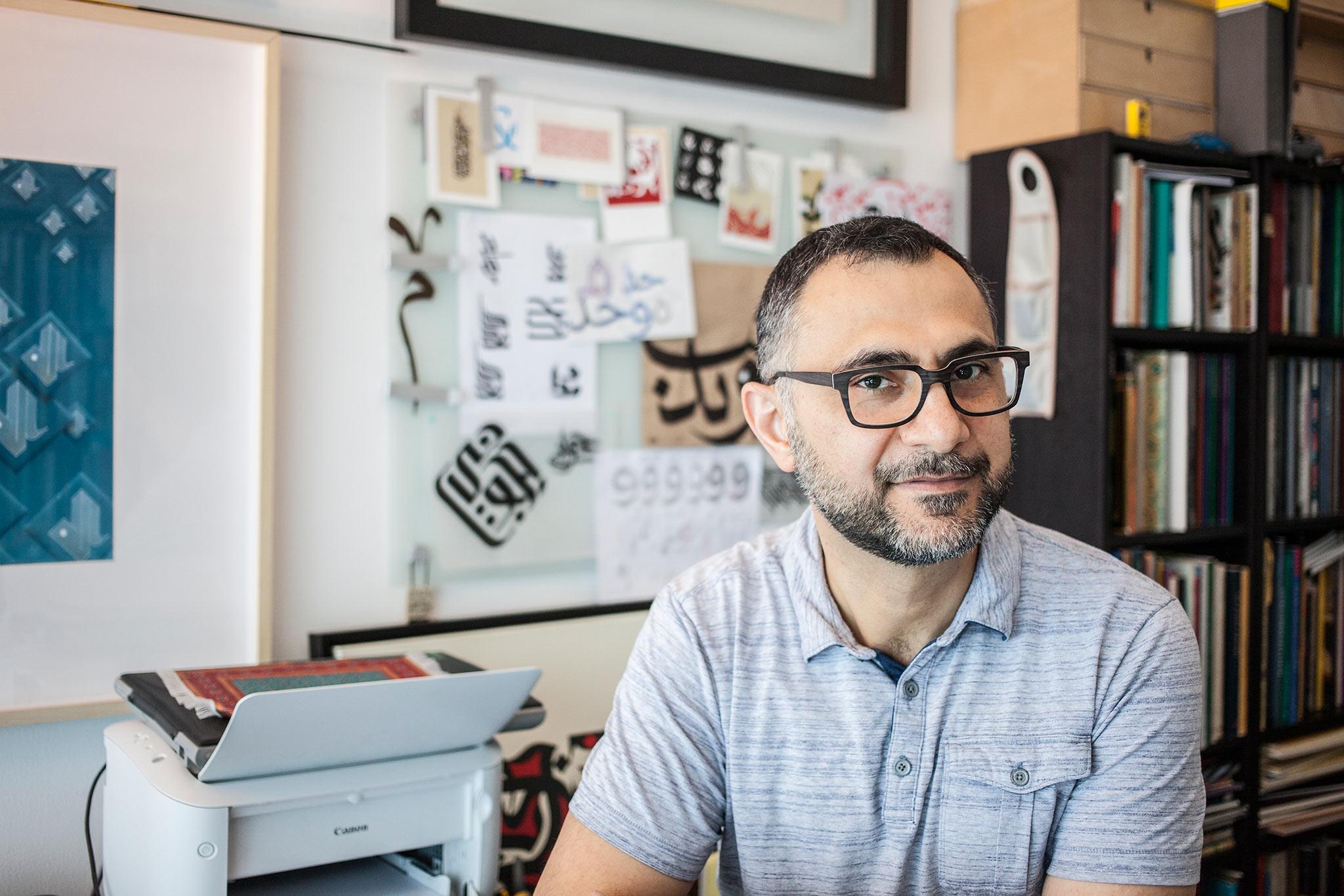 Wissam-Shawkat-Slanted
