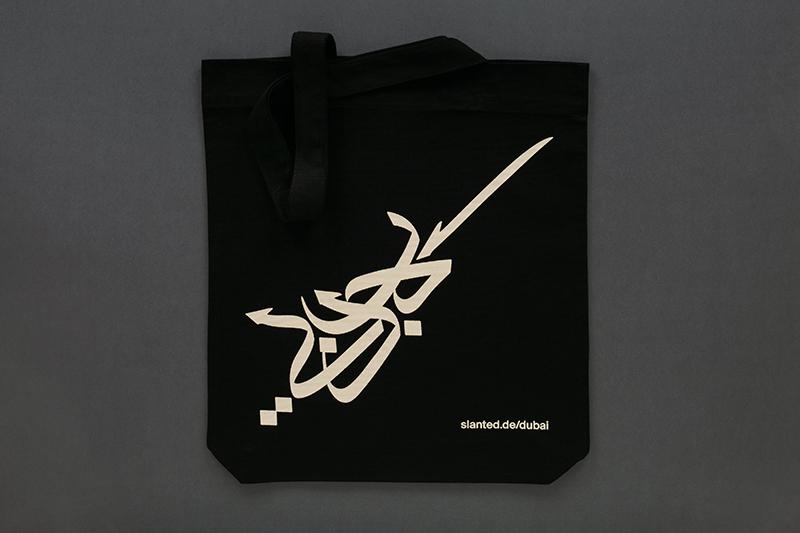 Special Edition Dubai