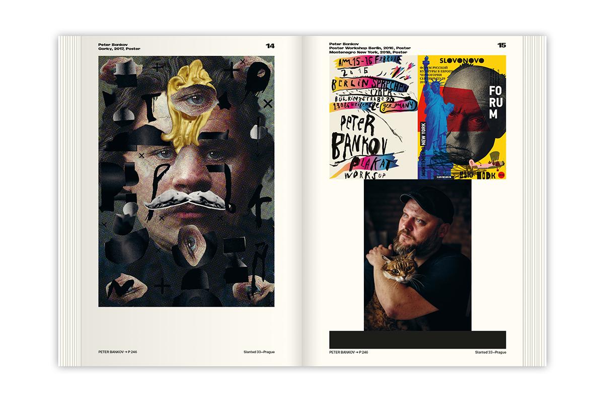 Slanted-Magazine-33-Prague-Special-Edition-Images-08