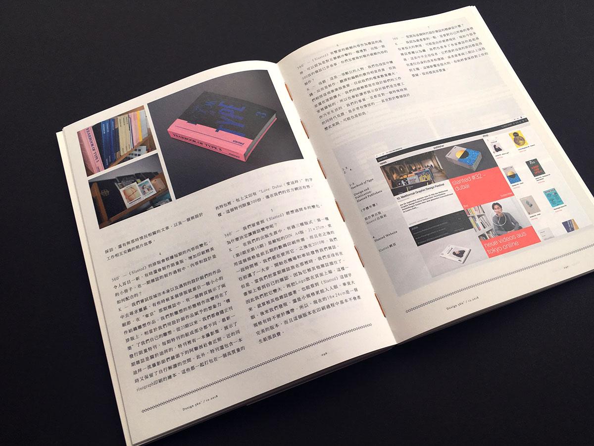 Design360-Julia-kahl-slanted_02