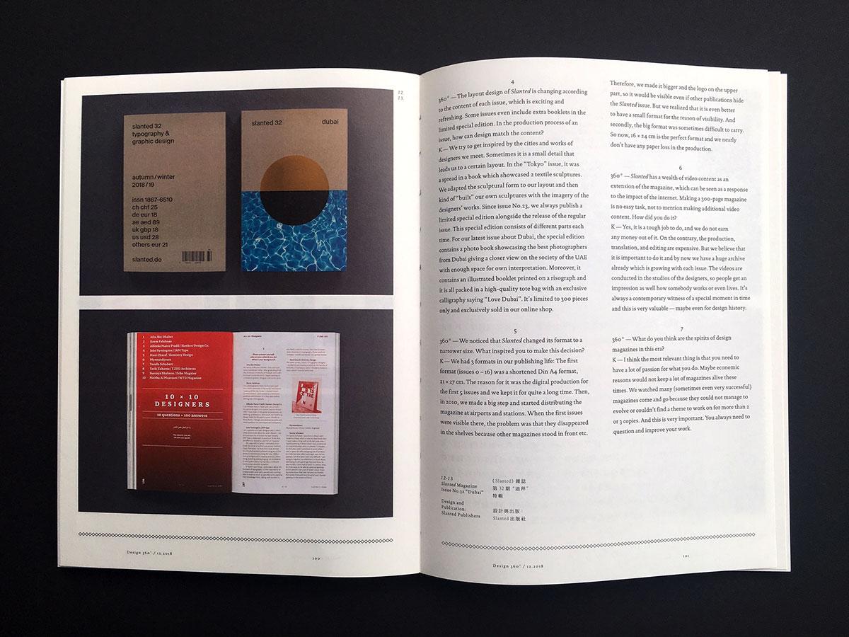Design360-Julia-kahl-slanted_04